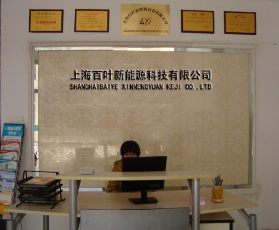 上海百叶新能源科技有限公司