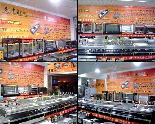 昆明瑞峰商行食品机械销售公司