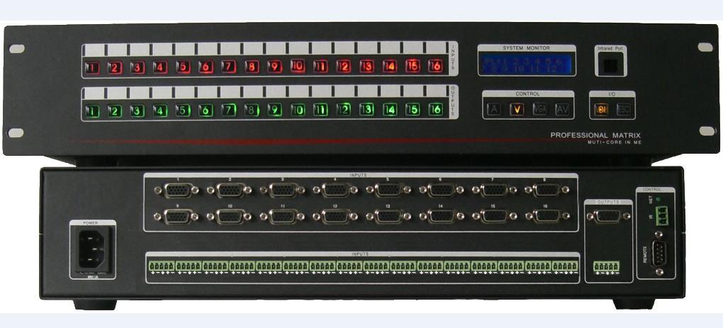 供应深圳VGA矩阵