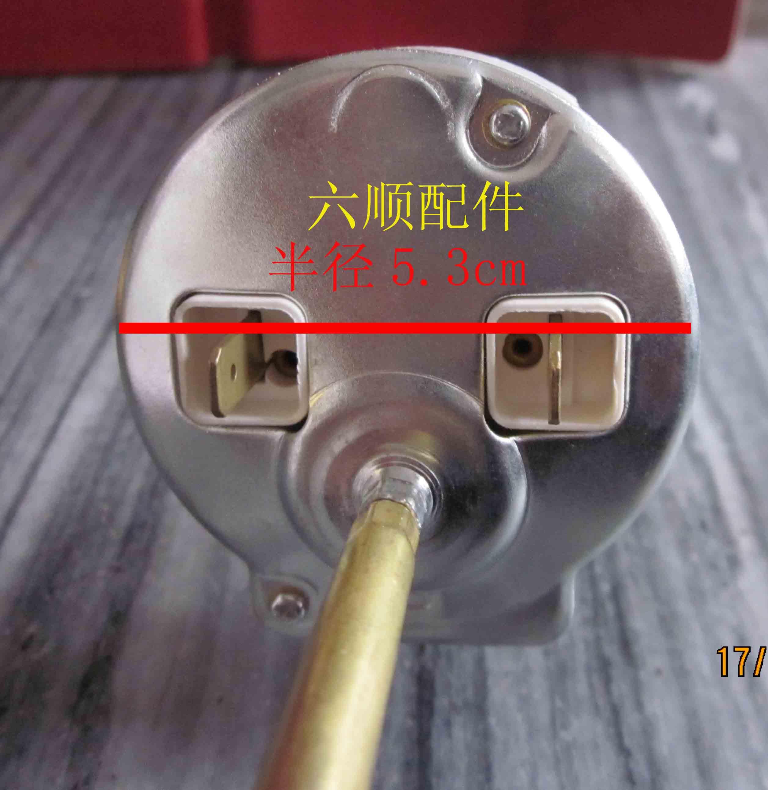 批发零售阿里斯顿电热水器温控器图片