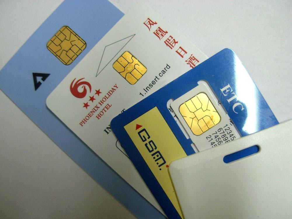 苏州ID卡制作、信用ID卡制作、制作会员ID卡批发