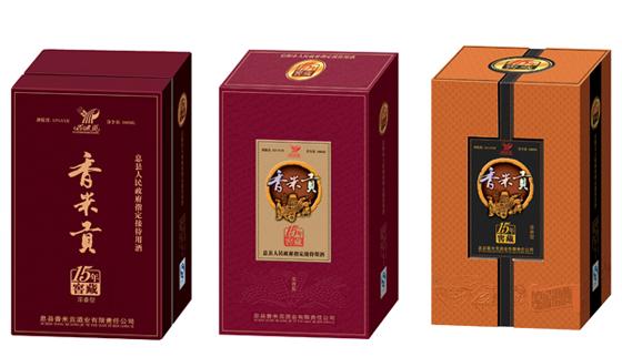 供应各种白酒包装盒设计图片