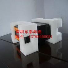 供应电视海绵包装EVD海绵内衬包装