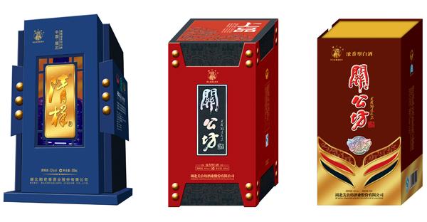 供应专业白酒包装盒设计;; 红酒白酒包装盒图片_信阳云龙包装有限公司