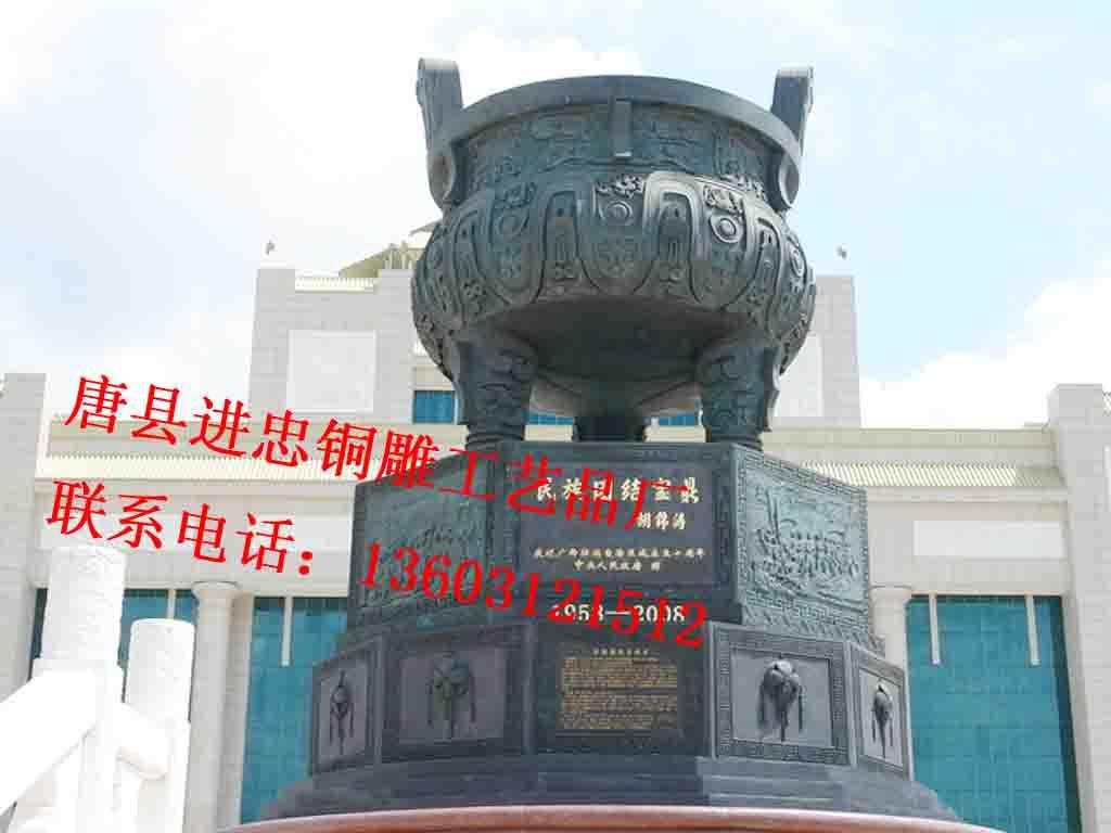 宗教法器法物香炉鼎钟铜雕厂家