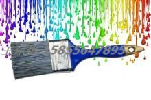 供应油漆刷