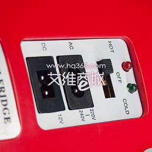 供应11升可乐型小冰箱艾维商城特价热卖批发