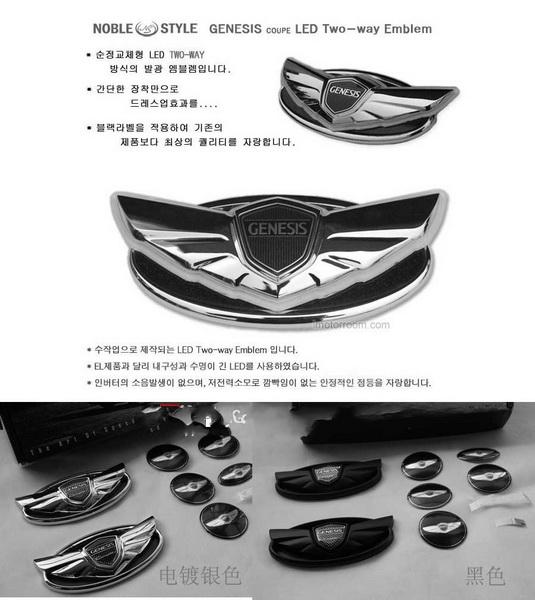 劳恩斯酷派 韩国版 车标 翅膀车标 前后标 高清图片