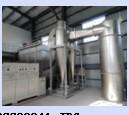 供应常州闪蒸干燥机厂家13813689060