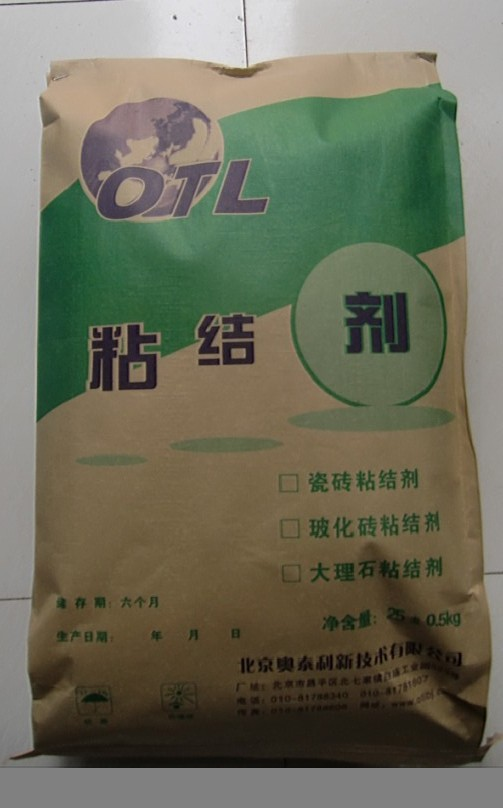 北京植筋胶厂家生产供应鸡西大理石粘结剂玻化