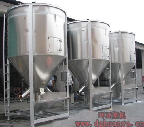 东莞塑料颗粒搅拌机,环亚塑料机械更专业。