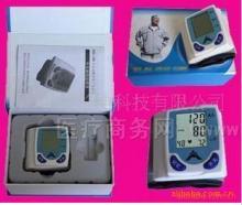 供应家用自动电子血压计