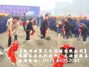 郑州奠基策划公司