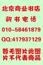 供应中华人民共和国法律通典