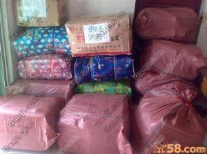供应行李托运电脑托运冰箱托运电视托运到河南郑州各地