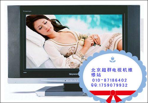 供應北京三洋電視機維修電話)Ь u彩╲視╱覺三洋售后維修