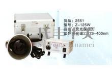 供应Z-125W型沈阳荧光探伤灯探伤荧光灯荧光探伤灯管