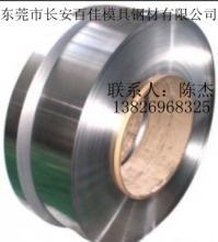 供应JSC1180Y酸洗板卷