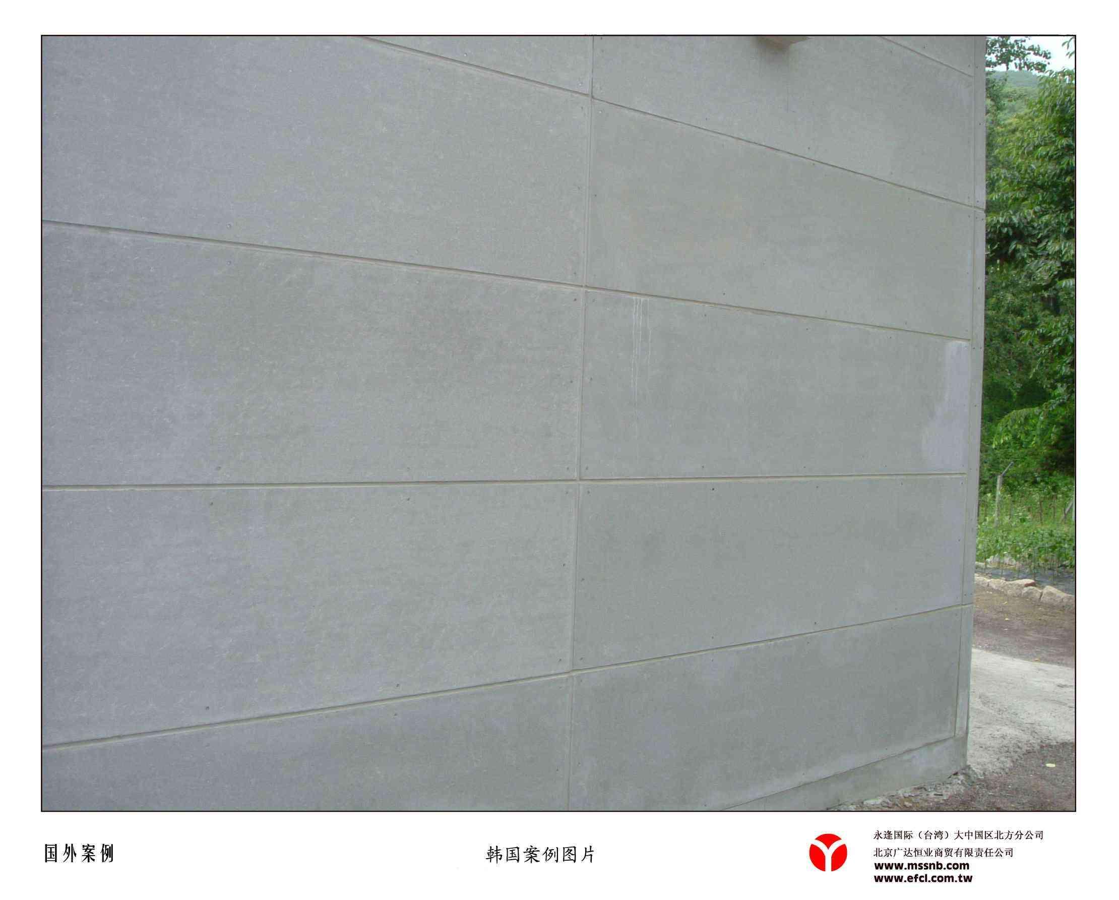 供应外墙装饰板木丝水泥板美岩水泥板