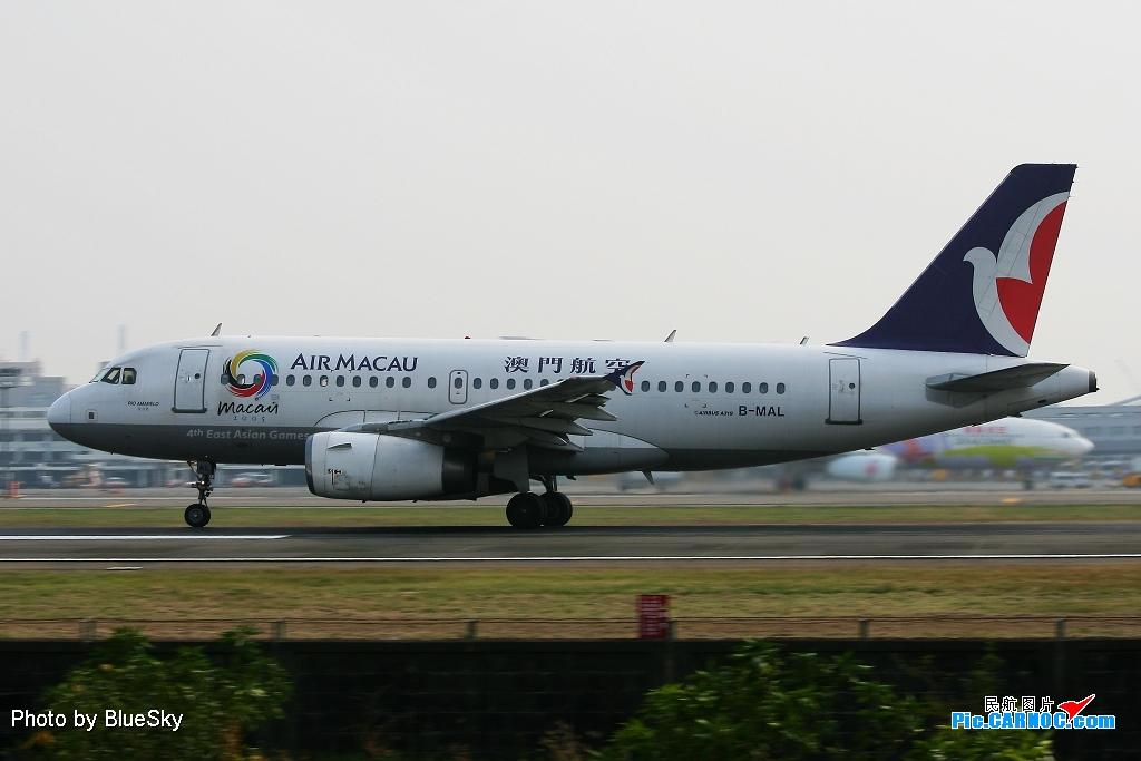 供应6专业航空货运公司-航空快递国内国际空运海鲜宠物冻品普货