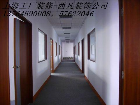 图片 天花板样板图 天花板 上海西凡建筑装饰工程有限公司