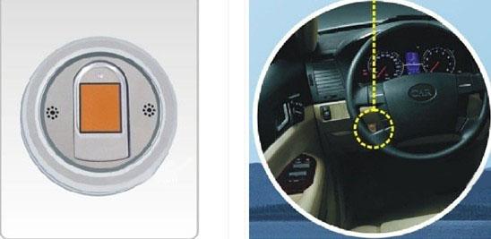 汽车无钥匙启动控制电路图
