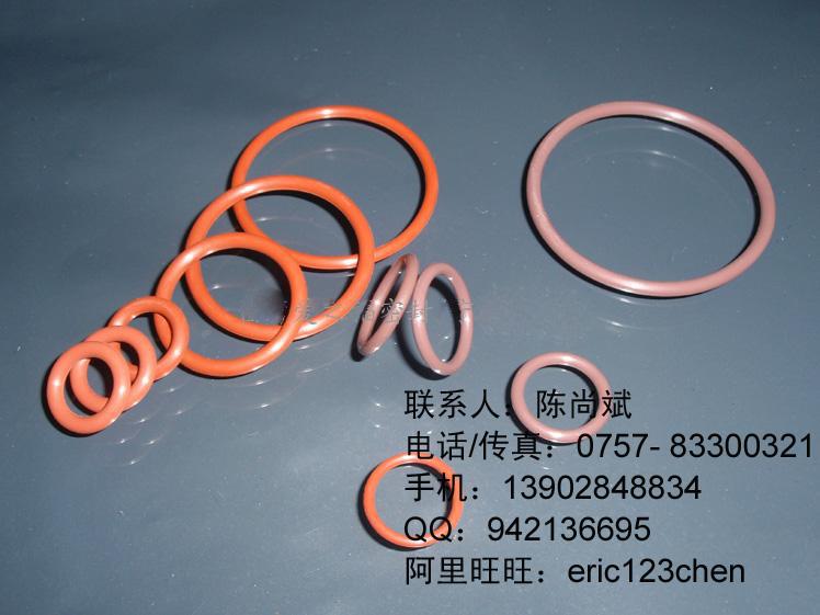 供应耐高温氟胶O型密封圈2