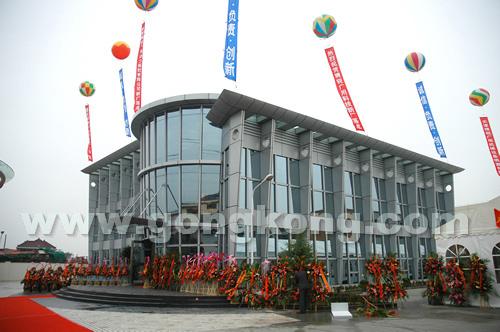 广州市广润科技有限公司