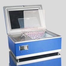 供应3升半美容小冰箱 化妆品冰箱 艾维特价热卖