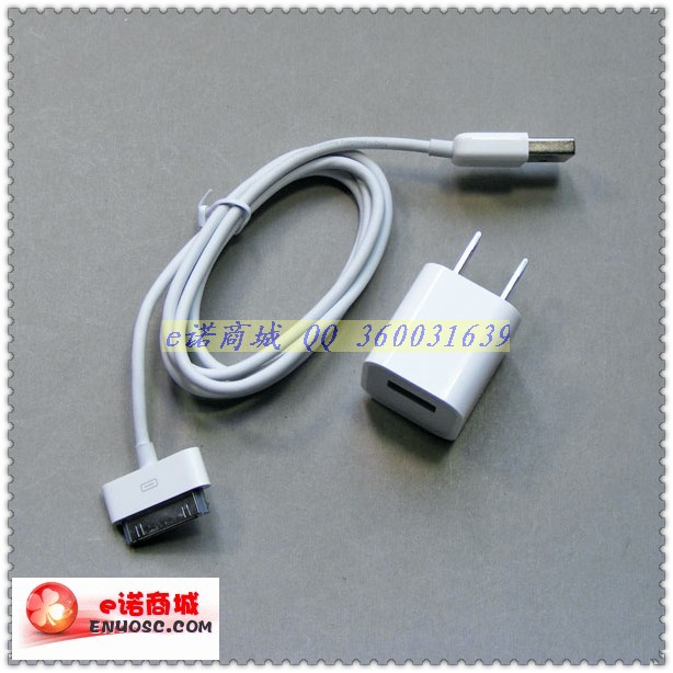 iphone4车载充电,iphone4充电器