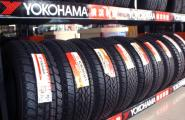 横滨轮胎185/70R13图片