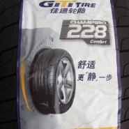 佳通轮胎16570R13图片