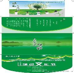 綠色文化引領綠色建筑發展