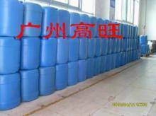 供应厂家批发醇基燃料油醇基燃料添加剂
