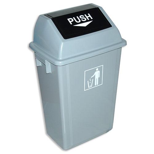 垃圾桶图片 垃圾桶样板图 垃圾桶效果图