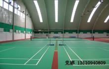 供应羽毛球地板羽毛球场地塑胶地板