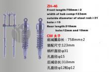 供应ZH-46CM太子