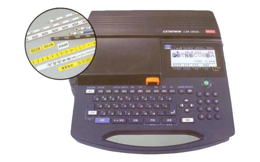 打字机图片 打字机样板图 LM 380E电子线号打字机 北京和...