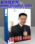 东莞清溪彩页印刷推荐新快线印刷图片