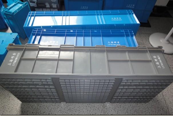 供应PP料塑胶箱筐供应商