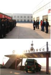 湖南泰旭科技仪器有限公司