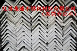 供应进口314不锈钢角钢,张浦316不锈钢角钢(拉丝面)批发