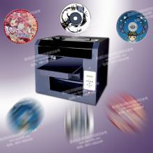 供应万能打印机方便快捷