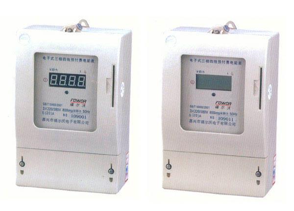 dtsy156电子式电能表报价