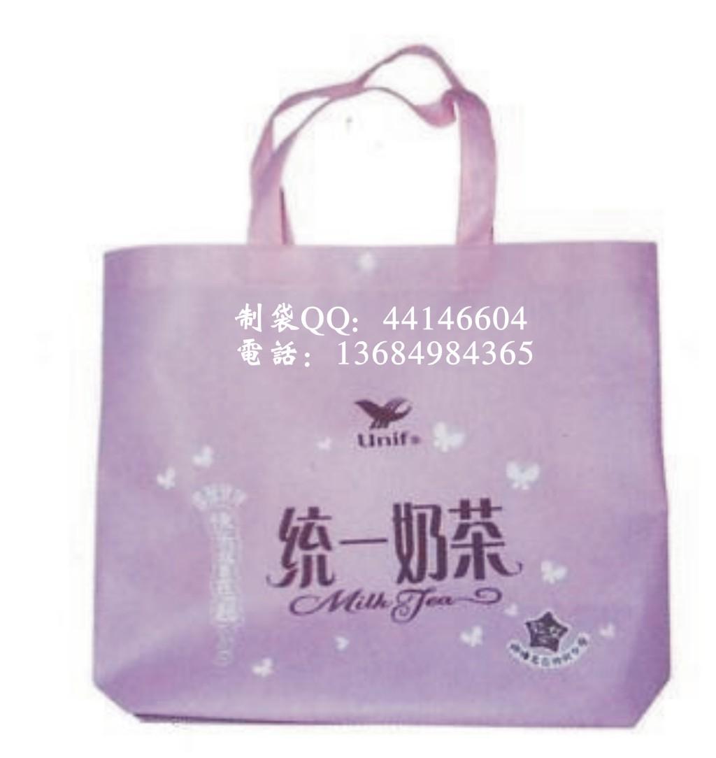 供应深圳包装袋厂家联系方式