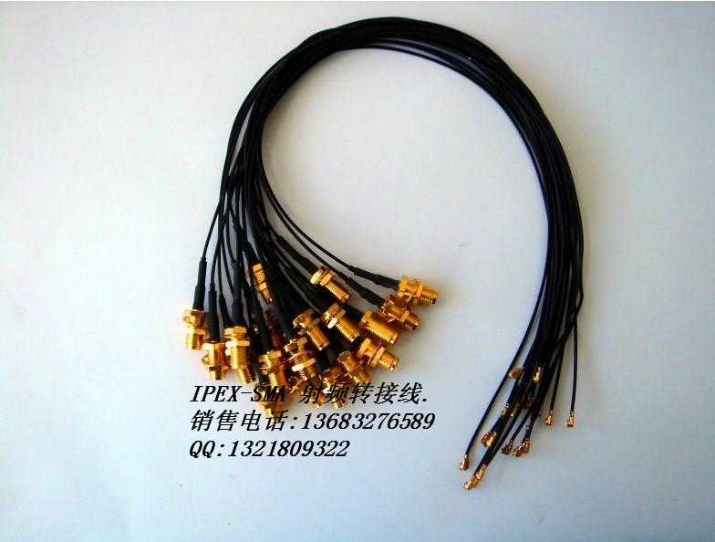 RF模块图片 RF模块样板图 RF模块馈线 飞宇信电子北京有...