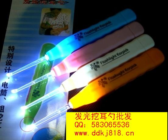 供应产品型号发光挖耳勺套装价格