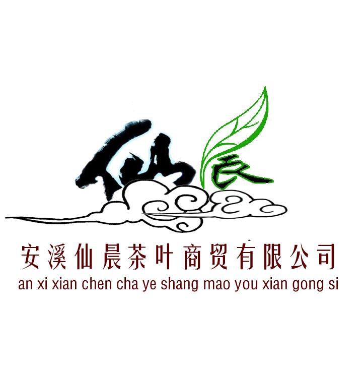 铁观音茶叶logo素材