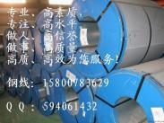 零售DD11热轧酸洗钢图片