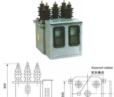 生产供应高压计量箱